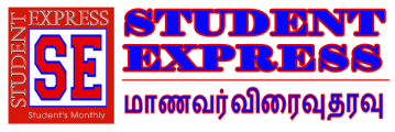 Student Express Indian